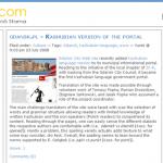 Kaszubia.com w języku angielskim